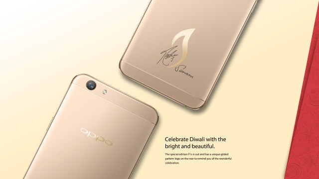 diwali-f1s-product-page-1920x1080-02