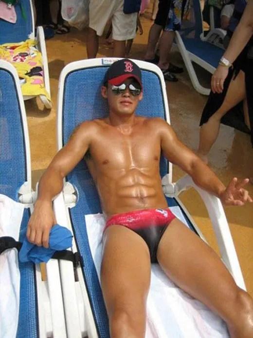 Gay Asian Guy