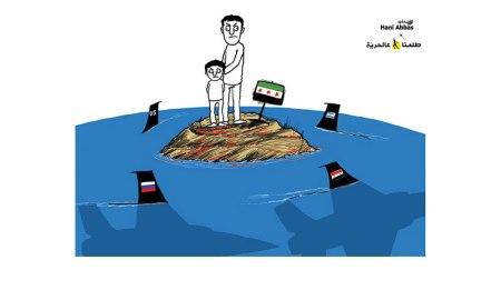 كاريكاتير هاني عباس