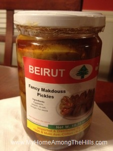 Jar of makdous