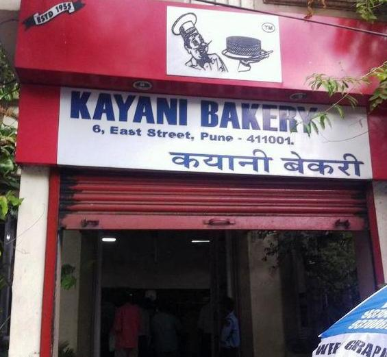 Kayani Bakery urges customers not to buy its products online from FAKE sites.