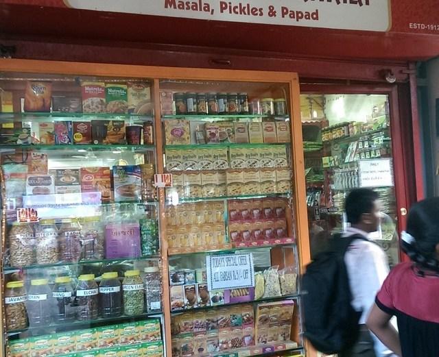 Motilal Masalawala  The best place for Parsi dhana jeera masala.