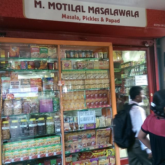 motilal-masalawala