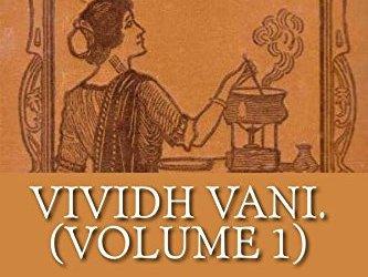Chicken Dhansak recipe from the famous Vividh Vani cookbook