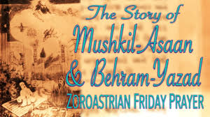 Mushkil Asaan & Behram Yazad | Zoroastrian Friday Prayer | The Woodcutter & His Fortune