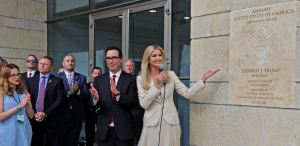 ivanka-trump-us-embassy-in-jerusalem