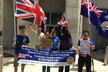 Hong Kong Britain Reunification