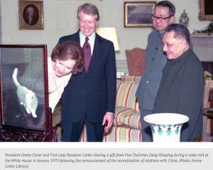 US President Jimmy Carter Deng Xiaoping State Visit January 1979
