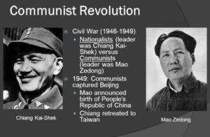 chiang kai-shek vs mao zedong