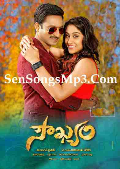 soukhyam mp3 songs download