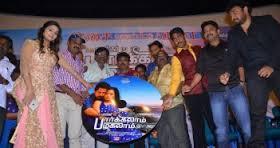 Parkalam Pazhagalaam mp3 songs download sensongsmp3
