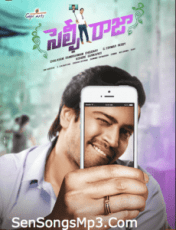 Selfie Raja mp3 songs download,Selfie Raja mp3,Selfie Raja songs