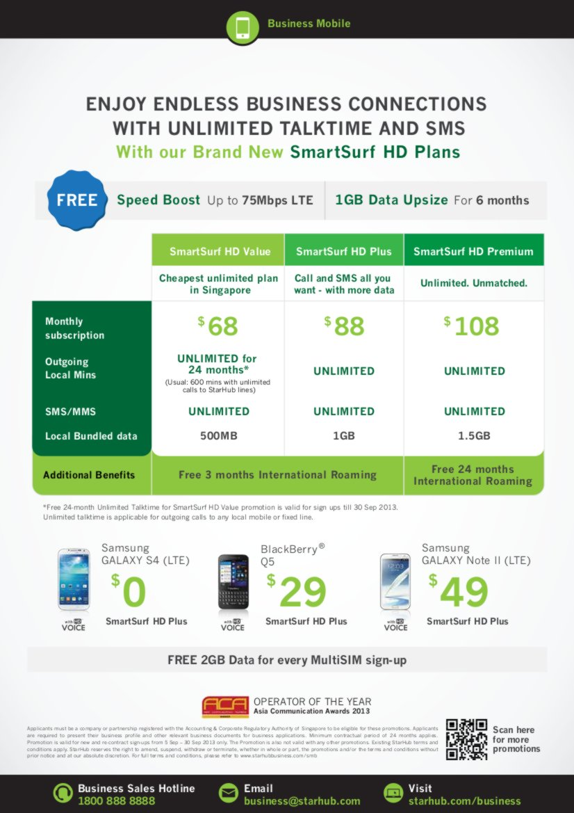 COMEX 2013 - StarHub Promotions Price List - Enterprise Page8