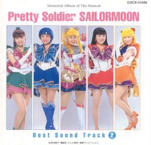Sailor Moon Musical OST