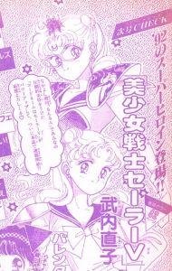 Sailor Moon's Pre-Final Design