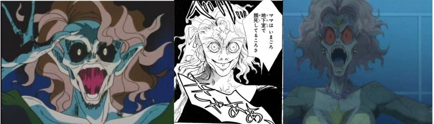 The Many Faces of Morga