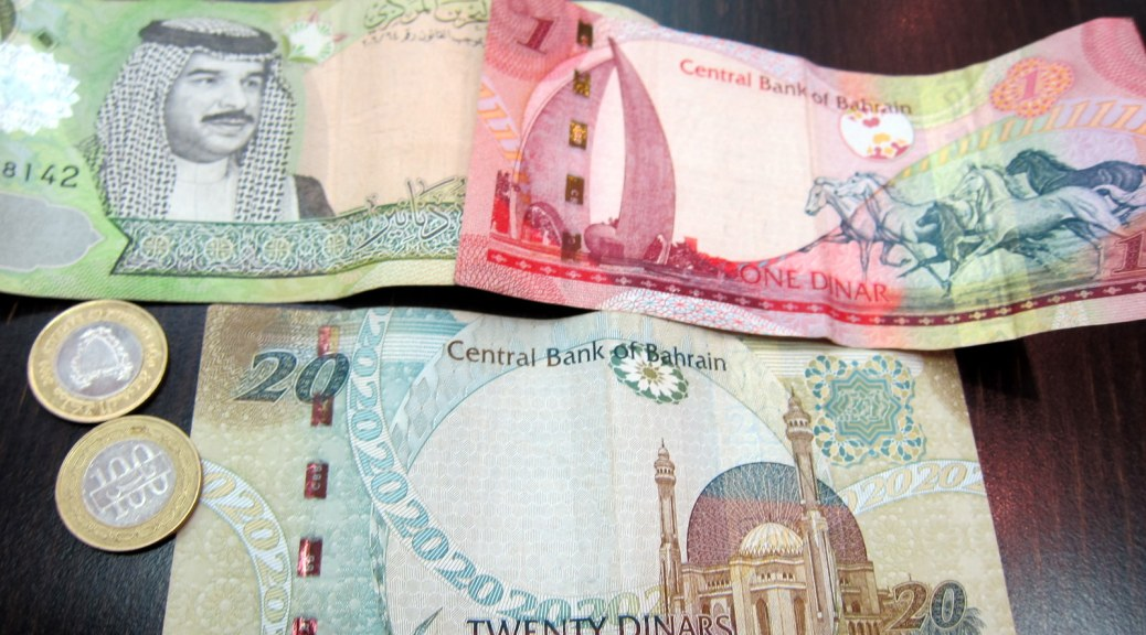 Currency -- Bahrain Dinars are more valuable than most countries money