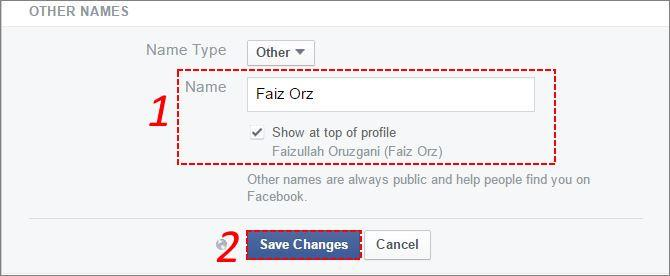 how to delete other name in facebook