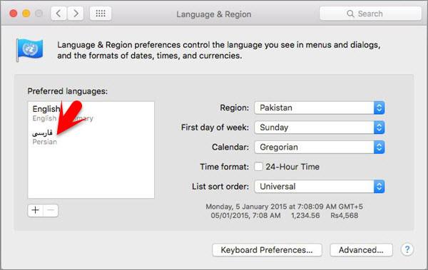 Select Default Language