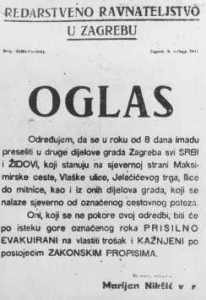 Cartello contro gli ebrei, Croazia
