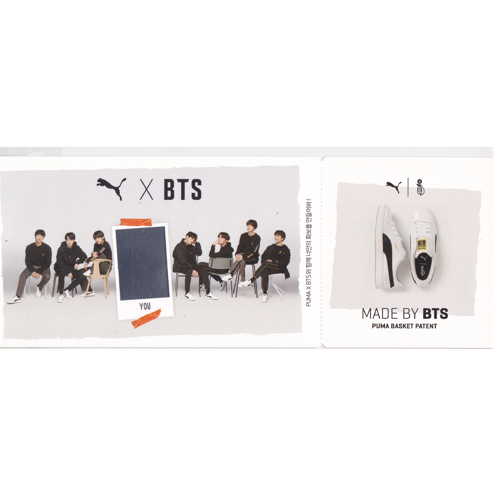 best website f3573 3931a OFFICIAL PUMA X BTS BASKET PATENT BTS