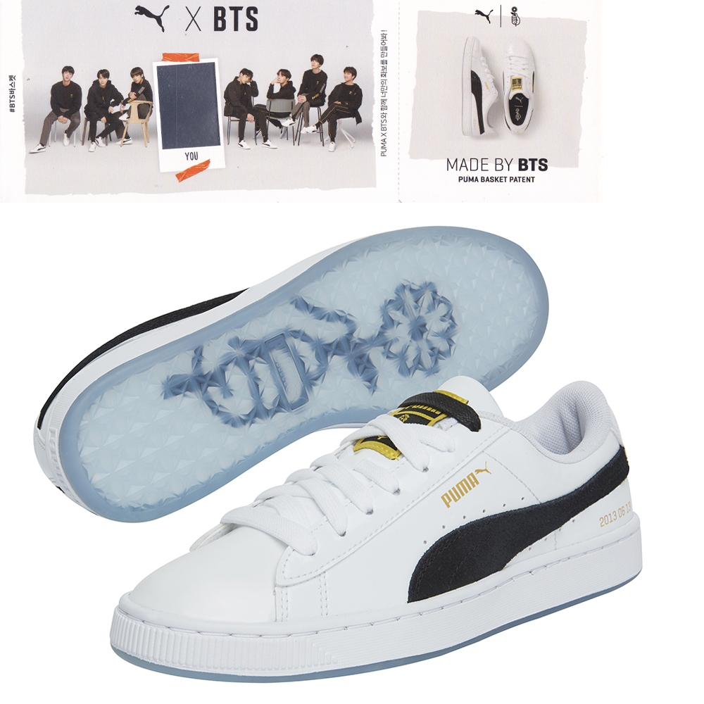 Basket Patent BTS, BTS Official Goods - PUMA X BTS Shoes