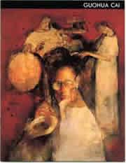 O 美術館個展1995