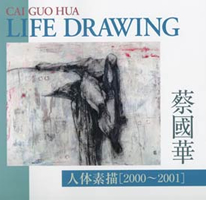 CAI GUO HUA LIFE DRAWING 人体素描[ 2000 ~ 2001]