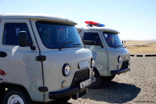 Mongolie, police
