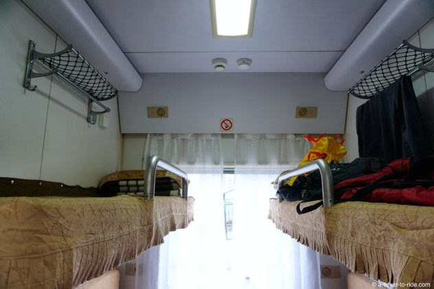 Transmongol, compartiment