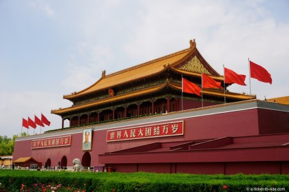 Chine, Pékin, Porte de la paix céleste