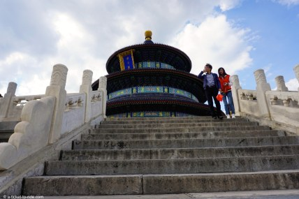 Chine, Pékin, temple du ciel