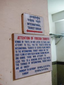 Inde-avertissement