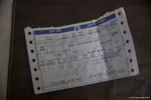 Inde-ticket-train