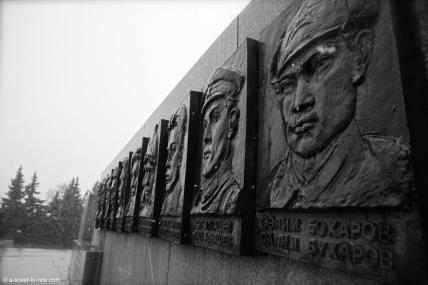 Russie, Kazan, portraits de prisonniers