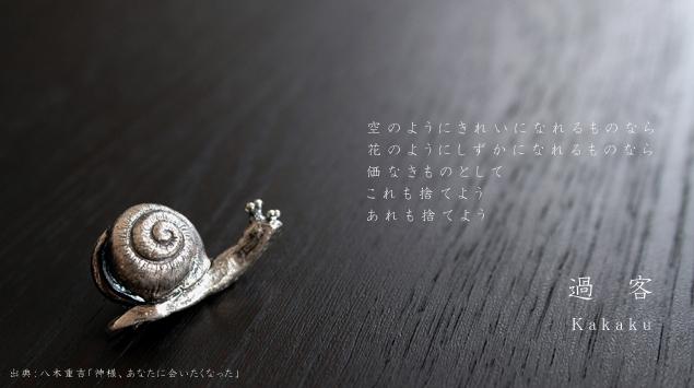請問何以解李白:「夫天地者,萬物之逆旅﹒光陰者,百代之過客? | Yahoo奇摩知識+