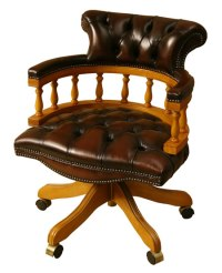 Captains Chair - Leather Yew and Mahogany Reproduction ...