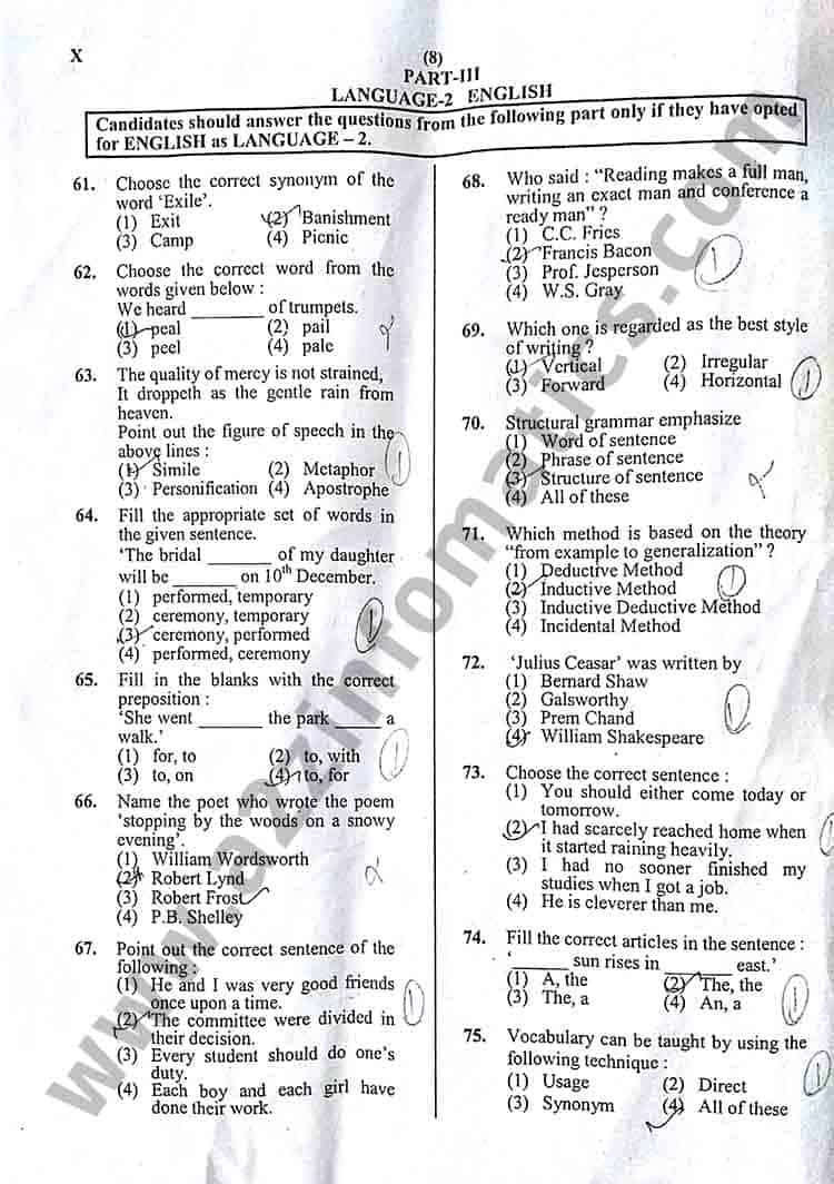 Download UPTET 2013-14 UPRI Solved Question Paper 2 PDF