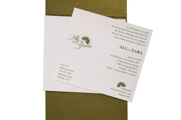 muslim wedding cards, muslim wedding invitations, islamic wedding cards, Islamic invitations