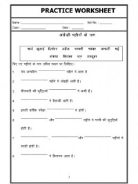 All Worksheets  Hindi Karak Worksheets - Printable ...