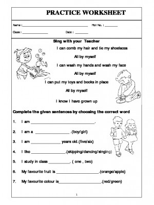 A2Zworksheets: Worksheets of Get to Know me-Get to Know me