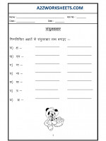 A2Zworksheets: Worksheets of Language,Workbook of Language