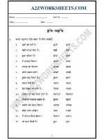 A2Zworksheets: Worksheets of Language,Workbook of Language