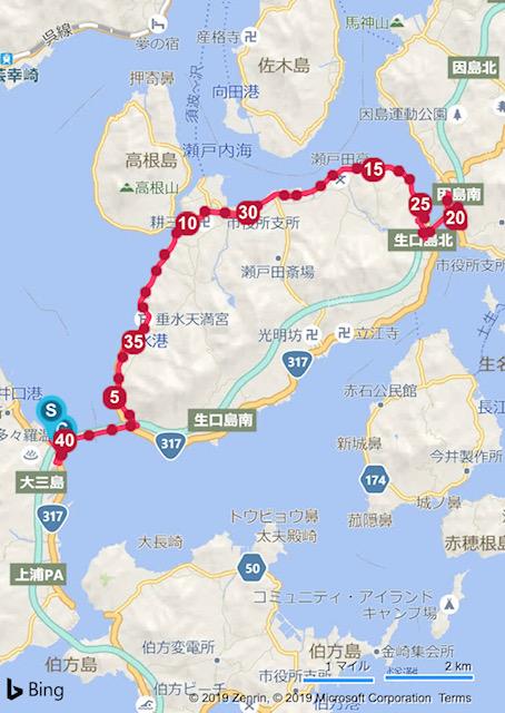 しまなみ海道走行ルート