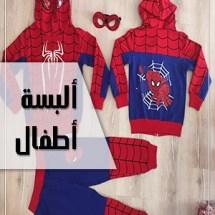 ملابس_تركية_نسائية (1) 