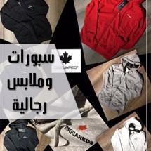 ملابس_تركية_نسائية (37662601) 