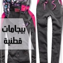 ملابس_تركية_نسائية (37662604) 