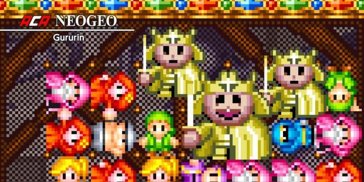 Switch_Aca Neo Geo Gururin