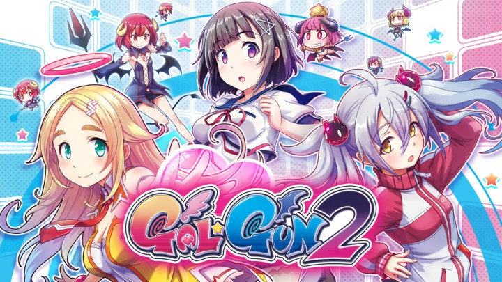 switch_GalGun2