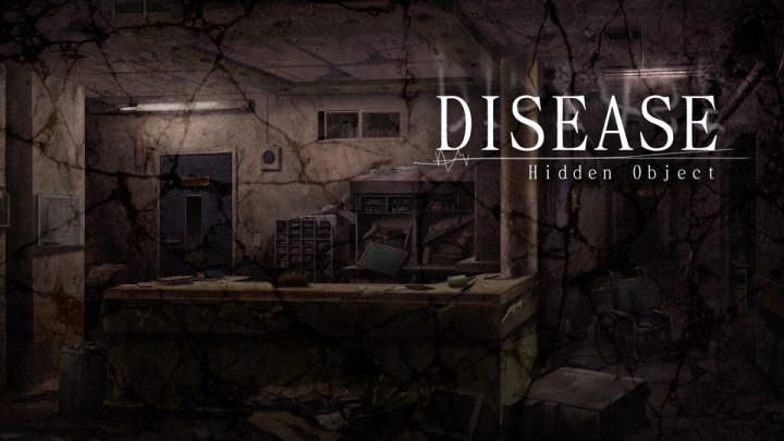 Disease -Hidden Object-